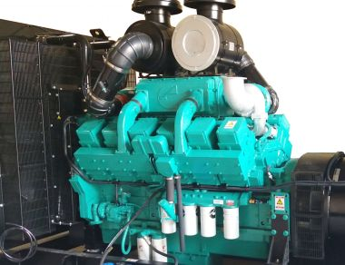 Genset Cummins ATL 750 CMN 20171205 193844edit ok